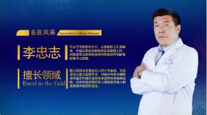 昆明军海医院:揭秘手术室中的幕后英雄——麻醉科医生